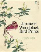 Birds and Flowers of Kono Bairei