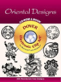 Oriental Designs CD-ROM and Book [With Clip Art]