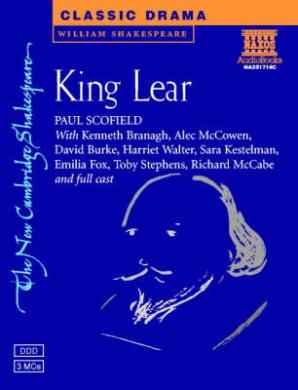 King Lear Audio Cassettes x 3 (New Cambridge Shakespeare Audio)