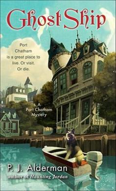 Ghost Ship: A Novel of Suspense