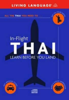 Thai in Flight: Learn Before You Land (In Flight S.)