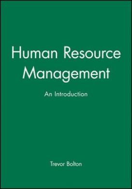 Human Resource Management (BSS)