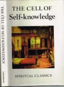 Cell of Self-knowledge