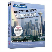 Pimsleur English for Russian Speakers Quick & Simple Course - Level 1 Lessons 1-8 CD [RUS] [Audio]