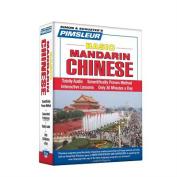 Basic Mandarin Chinese  [Audio]