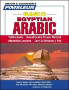 Basic Egyptian Arabic  [Audio]
