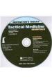 Itk- Tactical Medicine Essentials I [Audio]