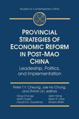 Provincial Strategies of Economic Reform in Post-Mao China: Leadership, Politics, and Implementation (Studies on Contemporary China)