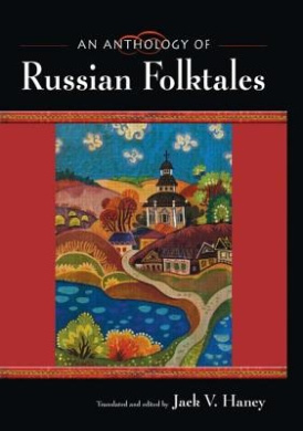 An Anthology of Russian Folktales (500 Tips)