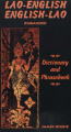 Lao-English/English-Lao Dictionary and Phrasebook