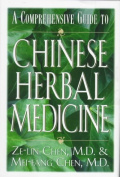 A Comprehensive Guide to Chinese Herbal Medicine