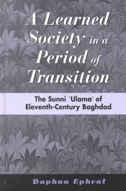 A Learned Society in a Period of Transition: The Sunni 'Ulama' of Eleventh-Century Baghdad (SUNY series in Medieval Middle East History)