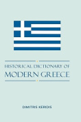 Historical Dictionary of Modern Greece