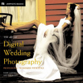 The Art of Digital Wedding Photography
