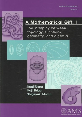 A Mathematical Gift: The Interplay Between Topology, Functions, Geometry, and Algebra: Volume 1 - 3 (Mathematical World)