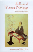 The Poetics of Motoori Norinaga