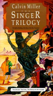 The Singer Trilogy: The Mythic Retelling of the Story of the New Testament (Singer Trilogy the Singer Trilogy)