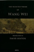The Selected Poems of Wang Wei
