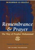 Remembrance and Prayer