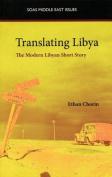 Translating Libya