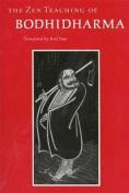 The Zen Teaching of Bodhidharma [CHI]