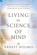 """Living the """"Science of Mind"""""""