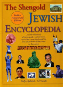 The Shengold Jewish Encyclopedia [With CDROM]