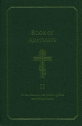 The Book of Akathists