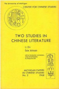 Two Studies in Chinese Literature