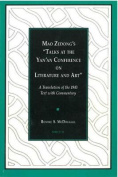"""Mao Zedong's """"Talks at the Yan'an Conference on Literature and Art"""""""