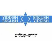 Yiddish English/English Yiddish
