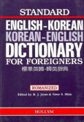 Standard English Korean & Korean English Dictionary For Foreigners