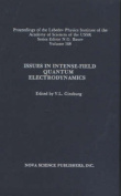 Issues in Intense-Field Quantum Electrodynamics