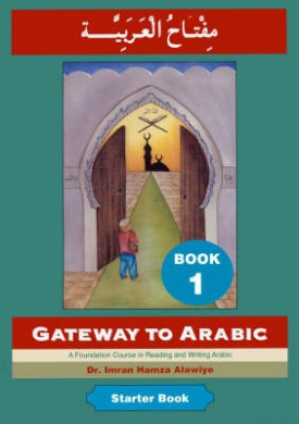 Gateway to Arabic (Gateway to Arabic)