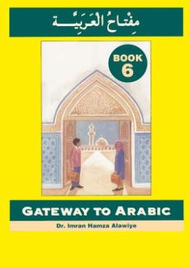 Gateway to Arabic: Book 6 (Gateway to Arabic)