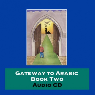 Gateway to Arabic: Bk. 2 (Gateway to Arabic)