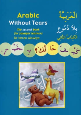 Arabic without Tears: The Second Book for Younger Learners: Bk. 2