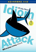"Idiom Attack 1 - Everyday Living _ Japanese Edition / AC AEaaCGBPaC AE AE""AC AC?aEEaCZ"