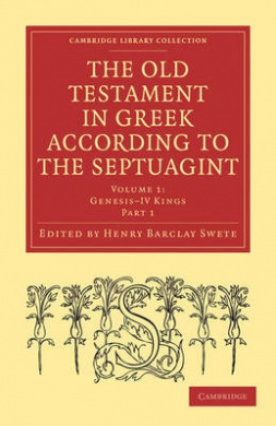The Old Testament in Greek According to the Septuagint 2 Part Set: v. 1 (Cambridge Library Collection - Biblical Studies)