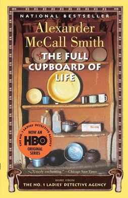 The Full Cupboard of Life (No. 1 Ladies Detective Agency)