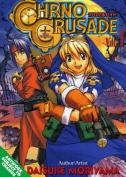 Chrono Crusade: v. 1