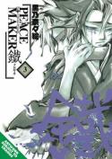 Peacemaker Kurogane: v. 3