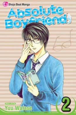 Absolute Boyfriend, Vol. 2 (Absolute Boyfriend)
