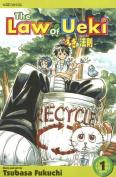 The Law of Ueki, Volume 1