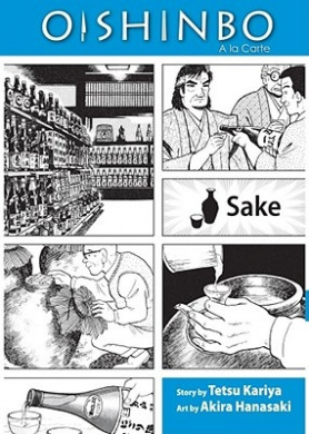 Oishinbo: a la Carte: Sake (Oishinbo: a la Carte)
