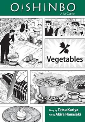 Oishinbo: Vegetables: a la Carte (Oishinbo: a la Carte)