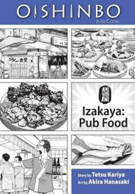 Oishinbo: Izakaya: Pub Food: a la Carte (Oishinbo: a la Carte)