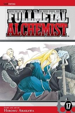 Fullmetal Alchemist, Vol. 17 (Fullmetal Alchemist)
