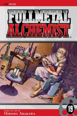 Fullmetal Alchemist: v. 19