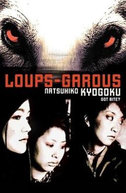 Loups-Garous (Novel) (Loups-Garous)